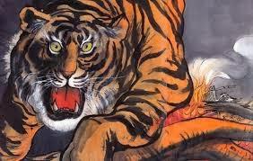 principe tigre 2