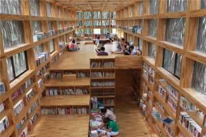 biblioteca Liyuan a Pequín