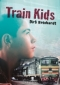 5238_TRAIN KIDS pages